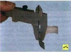 14. Измерьте штангенциркулем толщину